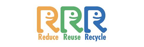 3R リデュース・リユース・リサイクル